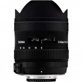 Sigma 8-16mm F4.5-5.6 DC HSM (Pentax)