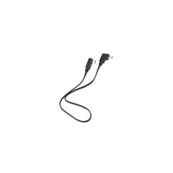 Zhiyun kabel do sterowania aparatami Sony