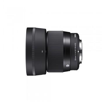Sigma 56mm F1.4 DC DN Contemporary (Micro 4/3)